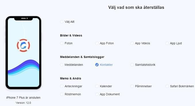 välj ios data